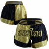 adidas Thai Boxing Trunks   USBOXING.NET